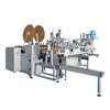 New high speed face mask making machine manufacturers custom-made