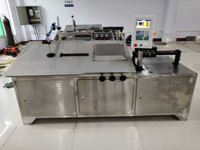 What is the development trend of CNC automatic wire bending machine ?