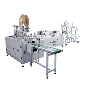 Fully auto disposable face mask making machine cost