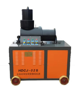 Easy Operation Automatic Rebar End Upset Forging Induction Heating Machine