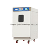 Factory Automatic ethylene oxide sterilization equipment